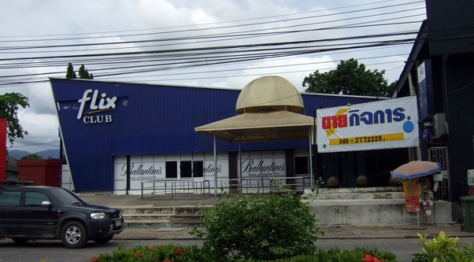 No more Zeed Club nor Flix Club in Chanthaburi.
