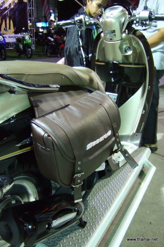 Honda Scoopy I Black Colour With Bag
