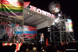 Big Ass Concert in Chanthaburi 2009