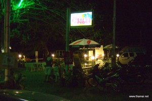 Rim Lae Restaurant in Takat Ngao