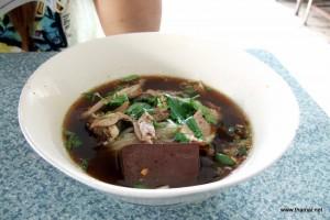 Duck Noodle ( Kuey Tiao )