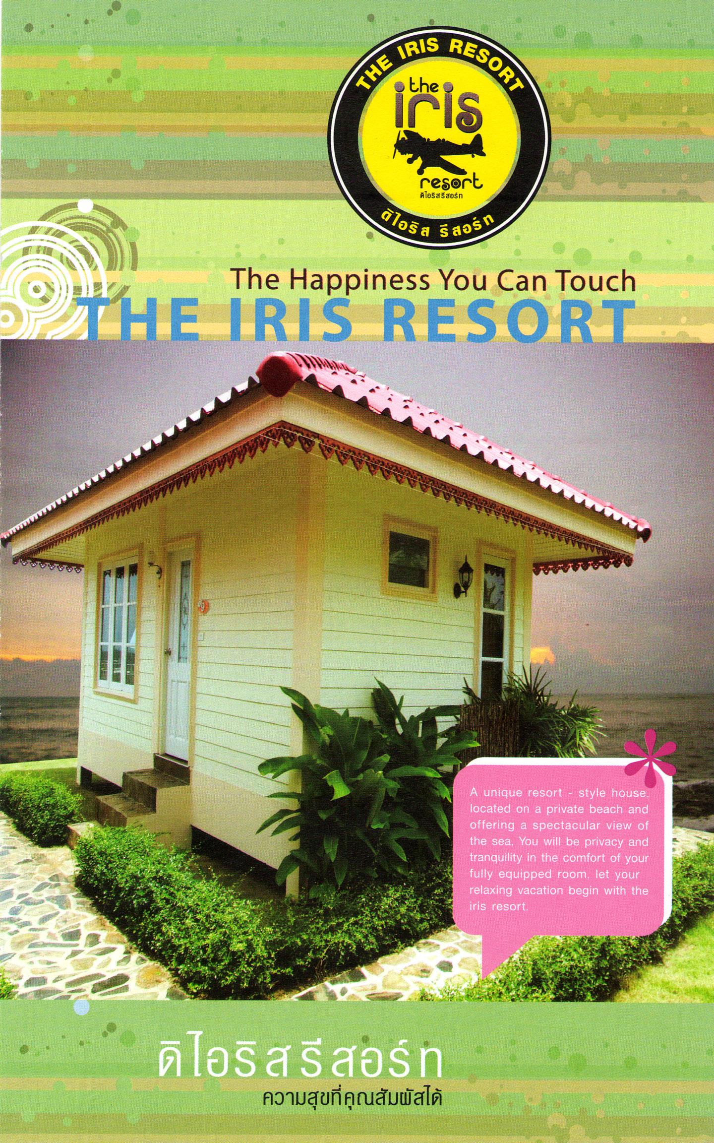 Iris-Resort-01