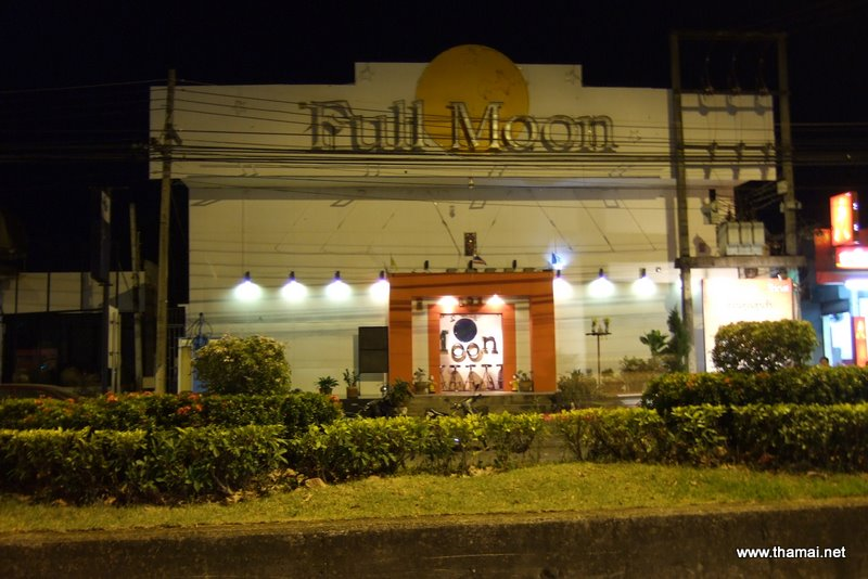 Full Moon Disco Pub