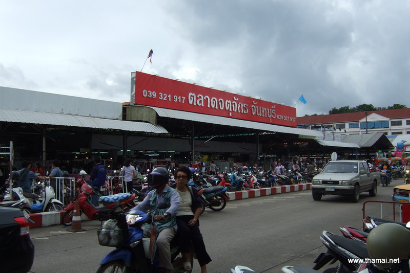 Chatuchak Chanthaburi