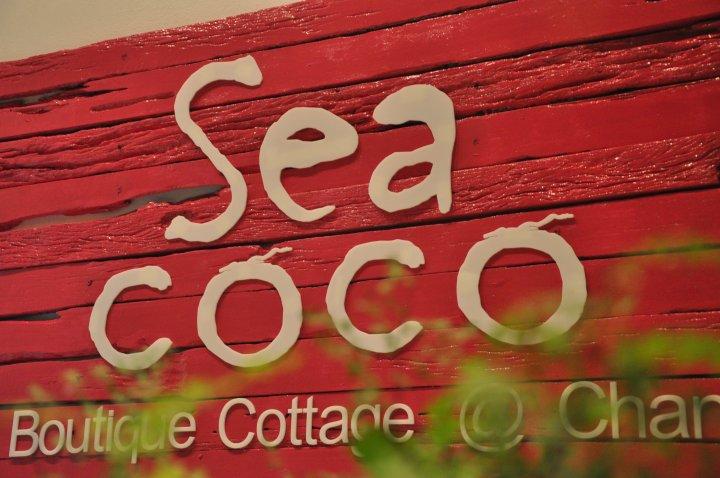 Sea-Coco (13)