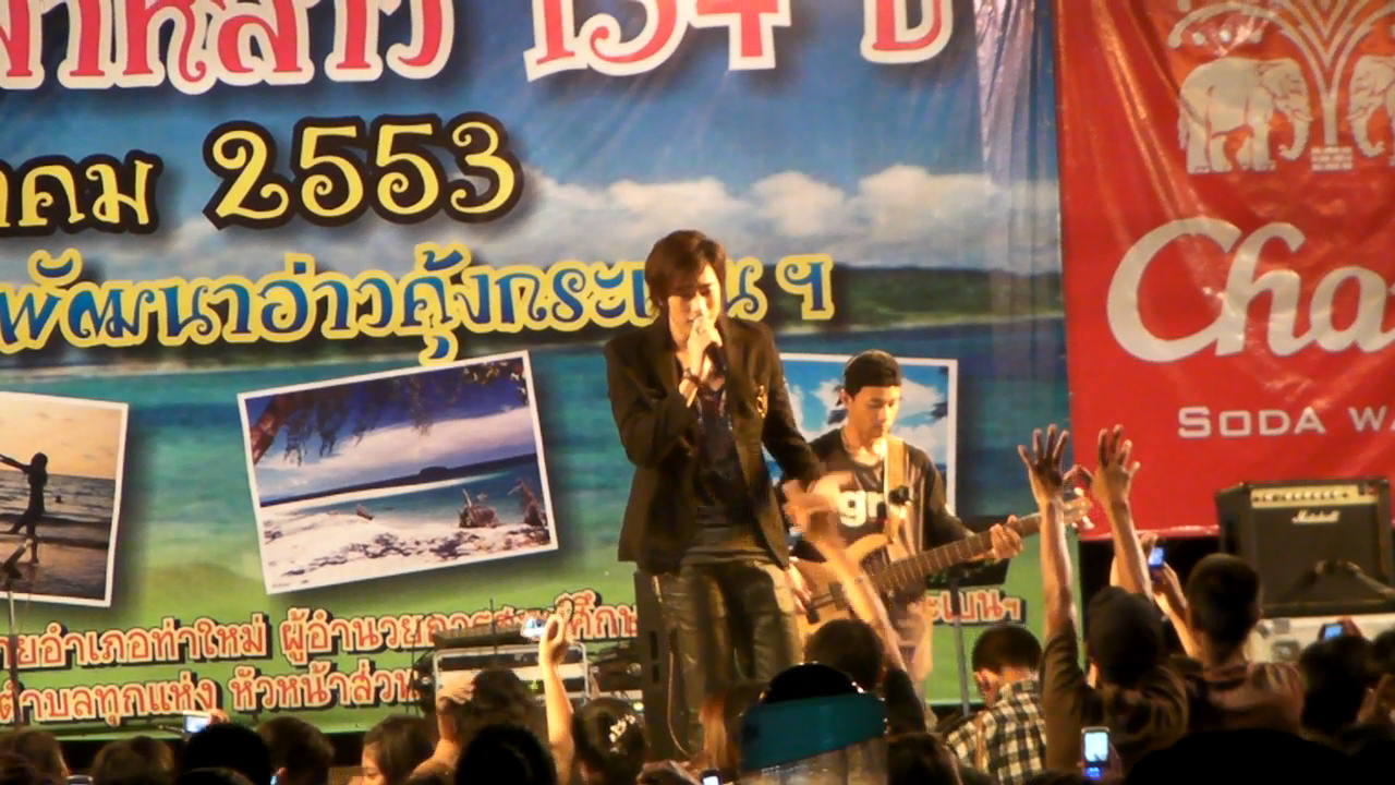 Film Rattapoom visit Chaolao 02.MP4.Still001