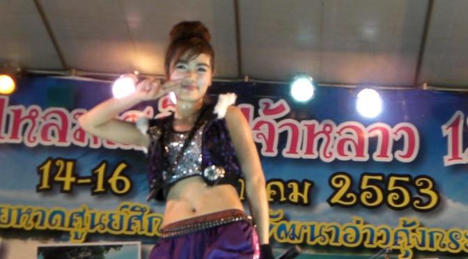 Kratae & Kratai concert in Chaolao Beach