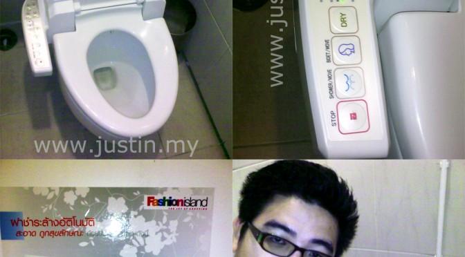 Most Advanced Public Toilet Found in Thailand