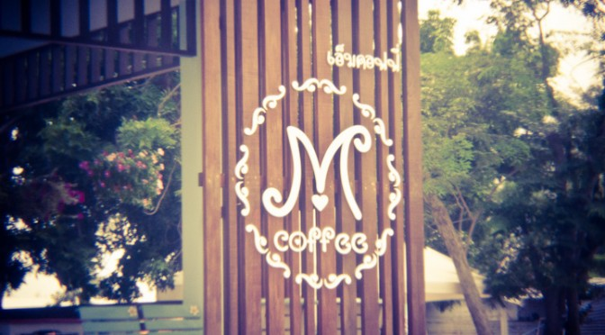 Lomo @ Chaolao – M Coffee