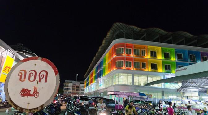 Rainbow City Plaza and Robinson in Chanthaburi