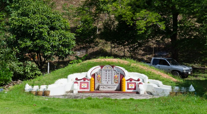 Wat Ao Mu