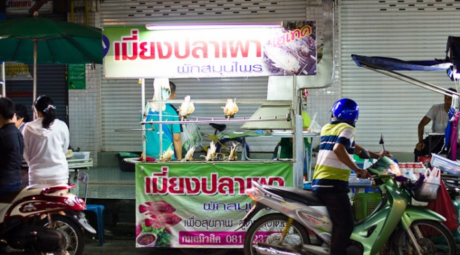Food Stall in Chanthaburi 2011 Sept