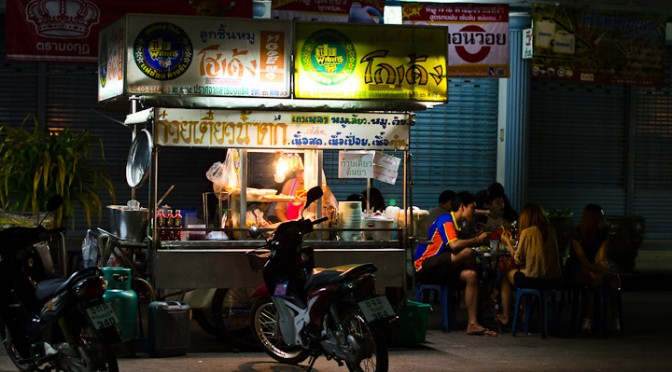 Kway teow nam tok in Thamai Night Street