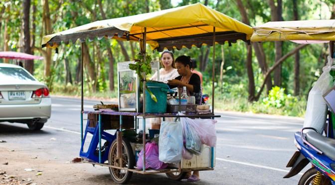Som Tam Banana in Ban Phe Rayong