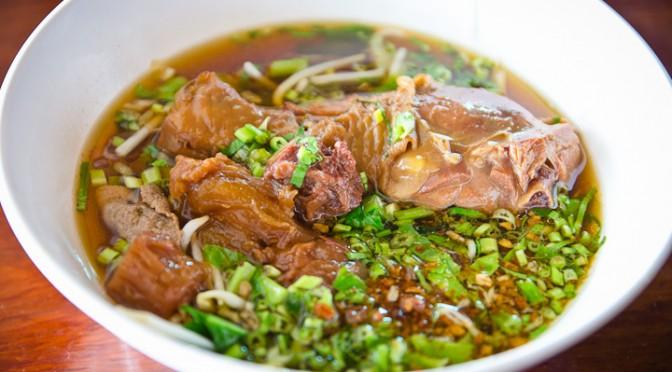 Famous Kuey Teow Pork Leg in Phlio