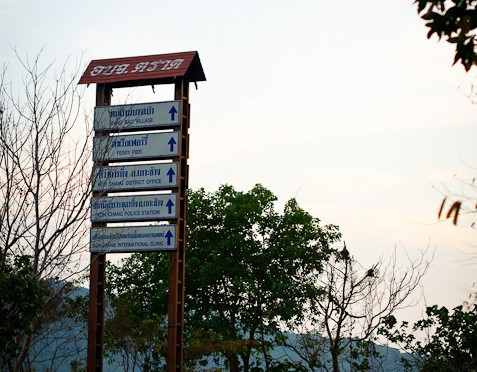 Signboard in Koh Chang