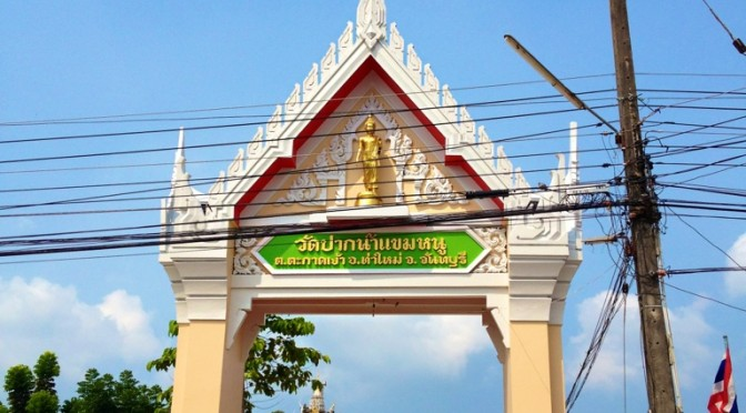 Wat Paknam Khaem Nu with new paint