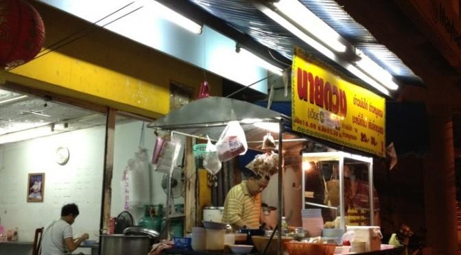 Chicken rice with 20 baht in Chanthaburi