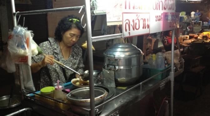 Fish Maw Soup and Bazhang in Chanthaburi