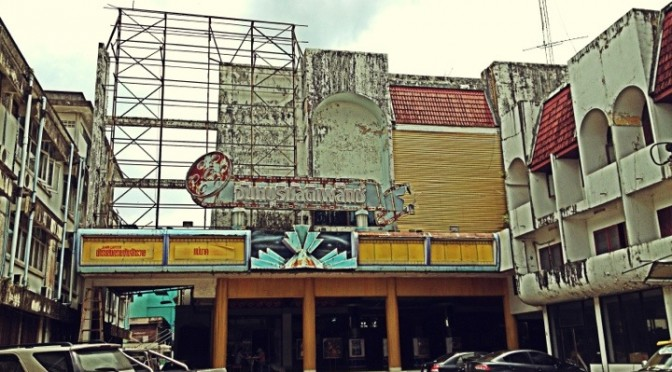 Old cinema in Chanthaburi