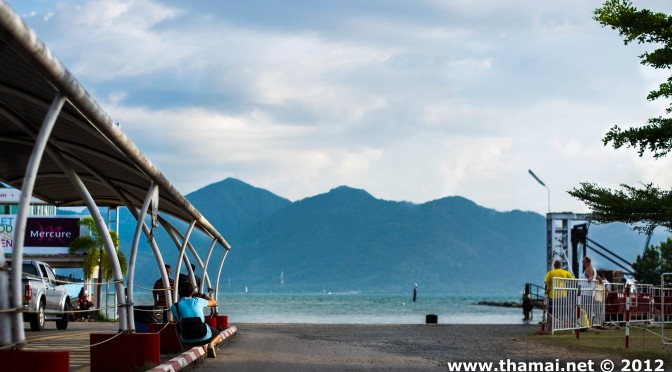 Koh Chang, The Largest Island In Mu Koh Chang International Park Archipelago 2012