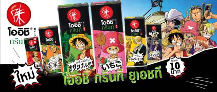 2-oishi-one-piece-green-tea
